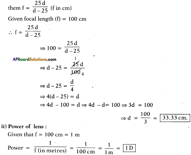 AP SSC 10th Class Physics Solutions Chapter 7 Human Eye and Colourful World 8