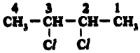 AP SSC 10th Class Chemistry Important Questions Chapter 14 Carbon and its Compounds 16