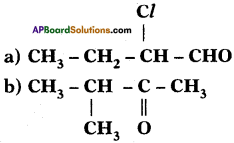 AP SSC 10th Class Chemistry Important Questions Chapter 14 Carbon and its Compounds 24