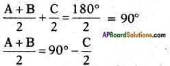 AP SSC 10th Class Maths Solutions Chapter 11 Trigonometry Ex 11.3 1