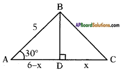 AP SSC 10th Class Maths Solutions Chapter 12 Applications of Trigonometry Ex 12.1 12
