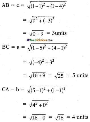 AP SSC 10th Class Maths Solutions Chapter 7 Coordinate Geometry Ex 7.3 6