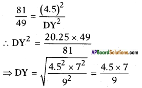 AP SSC 10th Class Maths Solutions Chapter 8 Similar Triangles Ex 8.3 12
