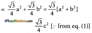 AP SSC 10th Class Maths Solutions Chapter 8 Similar Triangles Ex 8.3 2