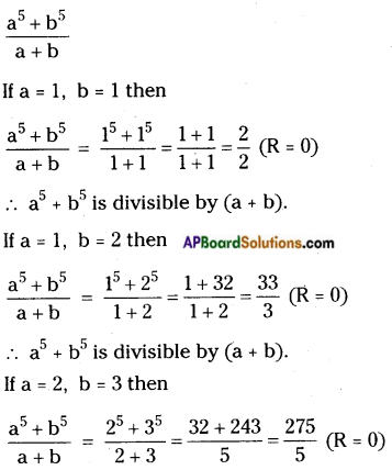 AP Board 8th Class Maths Solutions Chapter 15 Playing with Numbers InText Questions 21