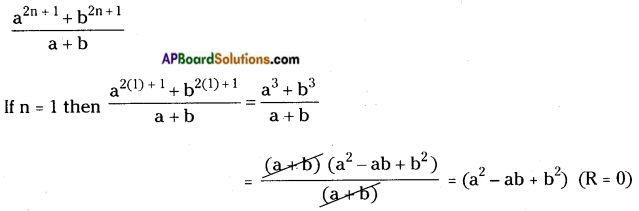 AP Board 8th Class Maths Solutions Chapter 15 Playing with Numbers InText Questions 22