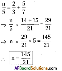 AP Board 8th Class Maths Solutions Chapter 2 Linear Equations in One Variable Ex 2.5 1