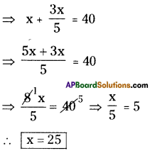 AP Board 8th Class Maths Solutions Chapter 2 Linear Equations in One Variable Ex 2.5 11