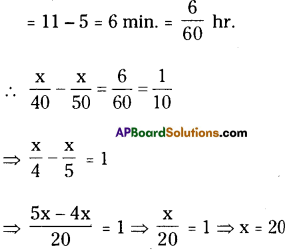 AP Board 8th Class Maths Solutions Chapter 2 Linear Equations in One Variable Ex 2.5 12