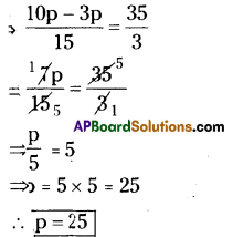 AP Board 8th Class Maths Solutions Chapter 2 Linear Equations in One Variable Ex 2.5 3