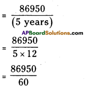 AP Board 8th Class Maths Solutions Chapter 5 Comparing Quantities Using Proportion Ex 5.3 3