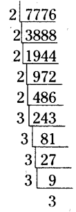AP Board 8th Class Maths Solutions Chapter 6 Square Roots and Cube Roots Ex 6.2 4