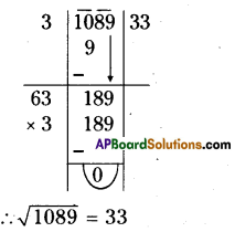 AP Board 8th Class Maths Solutions Chapter 6 Square Roots and Cube Roots Ex 6.3 1