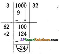 AP Board 8th Class Maths Solutions Chapter 6 Square Roots and Cube Roots Ex 6.3 12