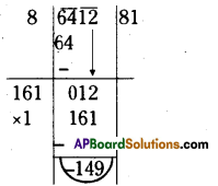 AP Board 8th Class Maths Solutions Chapter 6 Square Roots and Cube Roots Ex 6.3 13