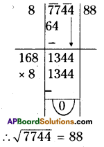 AP Board 8th Class Maths Solutions Chapter 6 Square Roots and Cube Roots Ex 6.3 3