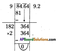 AP Board 8th Class Maths Solutions Chapter 6 Square Roots and Cube Roots Ex 6.3 9
