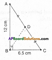 AP Board 9th Class Maths Solutions Chapter 11 Areas Ex 11.1 1