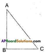 AP Board 9th Class Maths Solutions Chapter 7 Triangles Ex 7.4 1