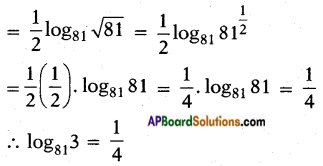 AP SSC 10th Class Maths Solutions Chapter 1 Real Numbers Ex 1.5 3