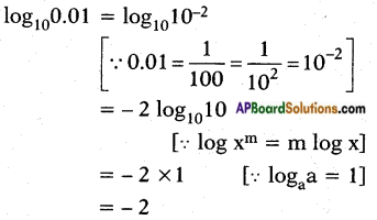 AP SSC 10th Class Maths Solutions Chapter 1 Real Numbers Ex 1.5 6