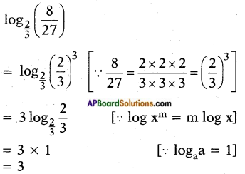 AP SSC 10th Class Maths Solutions Chapter 1 Real Numbers Ex 1.5 7