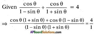 AP SSC 10th Class Maths Solutions Chapter 11 Trigonometry InText Questions 22