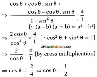 AP SSC 10th Class Maths Solutions Chapter 11 Trigonometry InText Questions 23