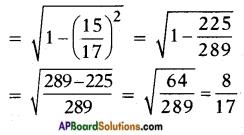 AP SSC 10th Class Maths Solutions Chapter 11 Trigonometry InText Questions 24