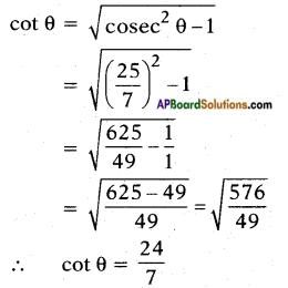 AP SSC 10th Class Maths Solutions Chapter 11 Trigonometry InText Questions 26