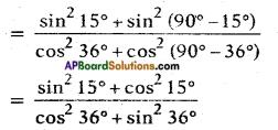 AP SSC 10th Class Maths Solutions Chapter 11 Trigonometry InText Questions 27