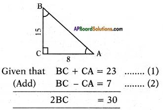 AP SSC 10th Class Maths Solutions Chapter 11 Trigonometry InText Questions 9