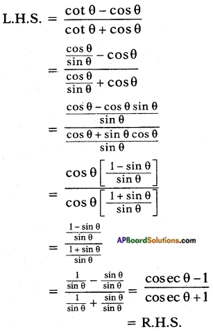 AP SSC 10th Class Maths Solutions Chapter 11 Trigonometry Optional Exercise 1