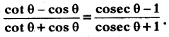 AP SSC 10th Class Maths Solutions Chapter 11 Trigonometry Optional Exercise 2