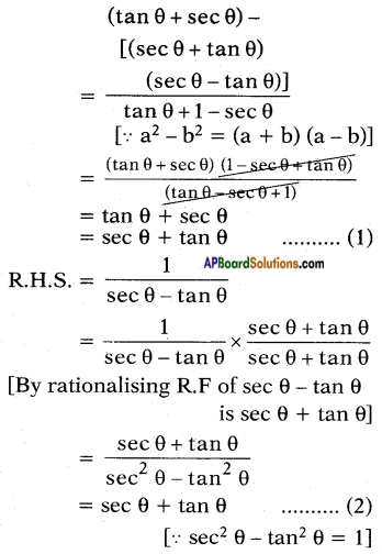 AP SSC 10th Class Maths Solutions Chapter 11 Trigonometry Optional Exercise 4
