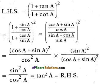 AP SSC 10th Class Maths Solutions Chapter 11 Trigonometry Optional Exercise 9