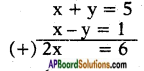 AP SSC 10th Class Maths Solutions Chapter 4 Pair of Linear Equations in Two Variables Ex 4.3 10