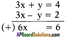 AP SSC 10th Class Maths Solutions Chapter 4 Pair of Linear Equations in Two Variables Ex 4.3 13