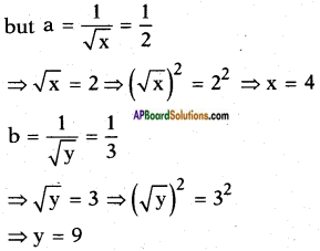 AP SSC 10th Class Maths Solutions Chapter 4 Pair of Linear Equations in Two Variables Ex 4.3 5