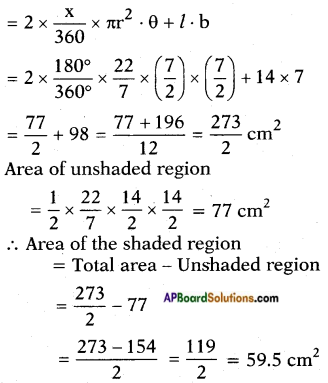 AP SSC 10th Class Maths Solutions Chapter 9 Tangents and Secants to a Circle Optional Exercise 11