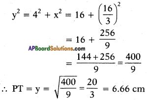 AP SSC 10th Class Maths Solutions Chapter 9 Tangents and Secants to a Circle Optional Exercise 5