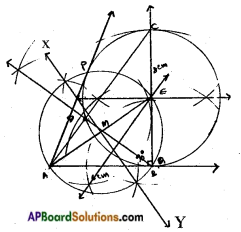 AP SSC 10th Class Maths Solutions Chapter 9 Tangents and Secants to a Circle Optional Exercise 7