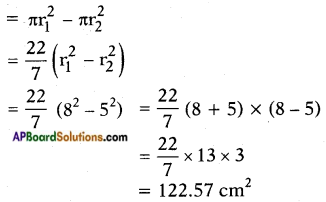 AP SSC 10th Class Maths Solutions Chapter 9 Tangents and Secants to a Circle Optional Exercise 9