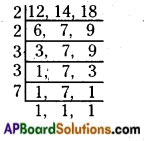 AP Board 6th Class Maths Solutions Chapter 3 HCF and LCM Ex 3.6 7