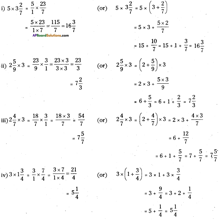AP Board 6th Class Maths Solutions Chapter 5 Fractions and Decimals InText Questions 1