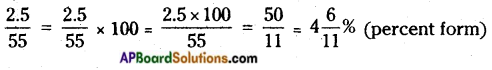 AP Board 6th Class Maths Solutions Chapter 6 Basic Arithmetic Ex 6.4 1
