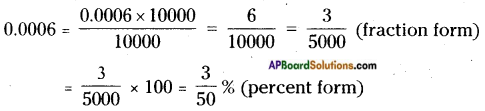 AP Board 6th Class Maths Solutions Chapter 6 Basic Arithmetic Ex 6.4 5