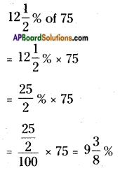 AP Board 6th Class Maths Solutions Chapter 6 Basic Arithmetic Ex 6.4 7