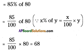 AP Board 6th Class Maths Solutions Chapter 6 Basic Arithmetic Ex 6.4 8