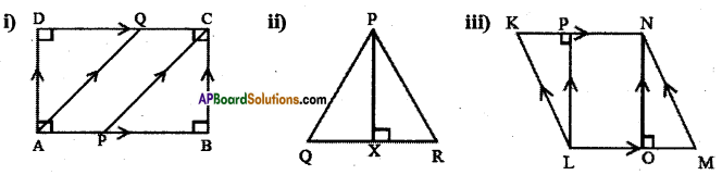 AP Board 6th Class Maths Solutions Chapter 8 Basic Geometric Concepts Ex 8.3 1